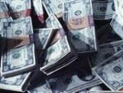 Iran pengar