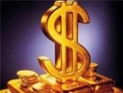 Låna pengar till låg ränta