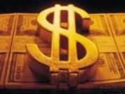 Ta ett lån i enskild firmans namn