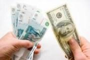 Microlån u länder