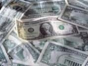 Jämför låna pengar med låg ränta