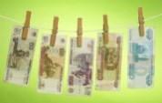 Hur man tjänar pengar snabbt som barn